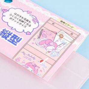 My Melody Wall Pocket Organizer