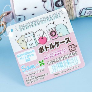 Sumikko Gurashi Snack Time Insulated Bottle Holder