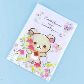 Korilakkuma Meets Chairoikoguma A4 File Folder