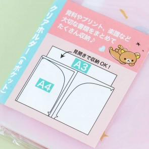 Rilakkuma Party A4 File Folder