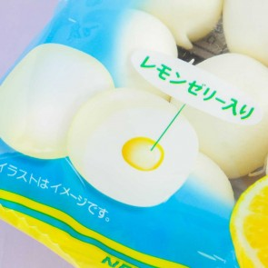 EIWA Lemon Marshmallows