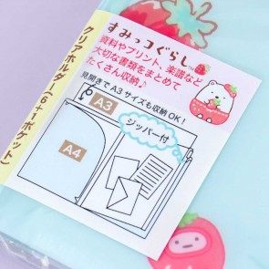 Sumikko Gurashi Strawberries A4 File Folder