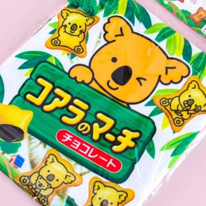 Koala's March Drawstring Bag