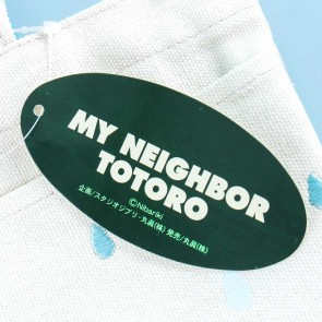 My Neighbor Rainy Day Embroidered Tote Bag