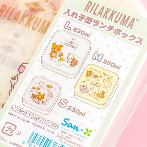 Rilakkuma Delicious Time Square Bento Set