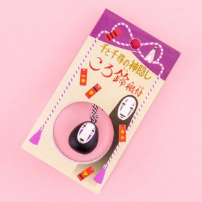 Spirited Away Pocket Bell Charm - No Face