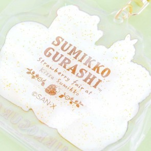 Sumikko Gurashi Strawberry Fair Keychain