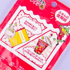 Baby Star Ramen Chicken Noodle Lid Sticky Notes Set