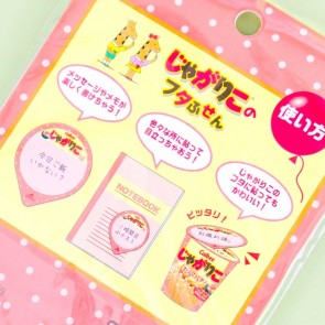 Calbee Jagariko Tarako Butter Lid Sticky Notes