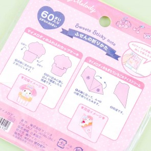 My Melody Sweets Foldable Sticky Notes Set