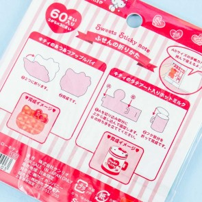 Hello Kitty Sweets Foldable Sticky Notes Set