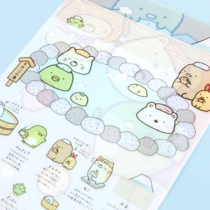 Sumikko Gurashi Hot Spring Resort A4 File Folder