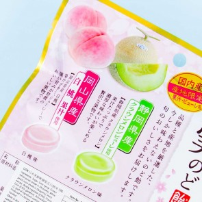 Lion Japan Throat Candy - Melon & Peach