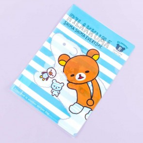 Rilakkuma Stripes A4 File Folder