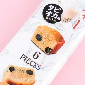 Bourbon Petit Adult Milk Tea Cake Snacks