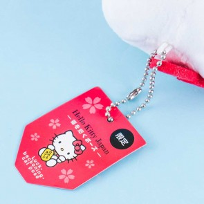 Hello Kitty Lucky Plushie Charm - Mini
