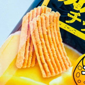 FritoLay Super Thick Chips - Cheese