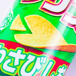 Calbee Potato Chips - Crisp Wasabi Salt