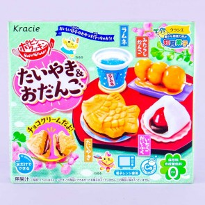 Kracie Popin' Cookin' Summer Desserts DIY Candy Kit