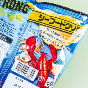 Koikeya Strong Potato Chips - Grilled Seafood