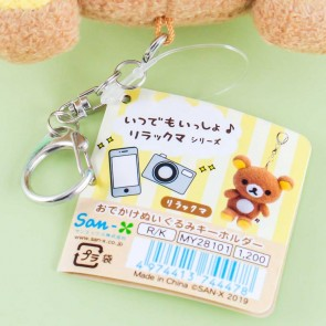 Rilakkuma Curly Plushie Bag Charm - Medium