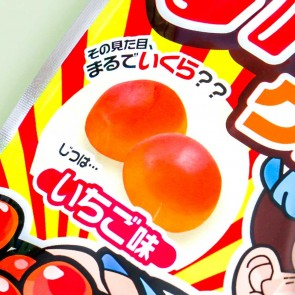 Furuta Strawberry Caviar Gummy Candies
