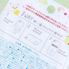 Rilakkuma Fruits 3-Way Ring for Smartphone