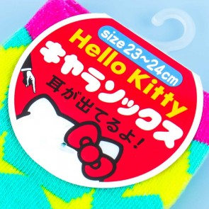 Hello Kitty Yellow Stars Socks