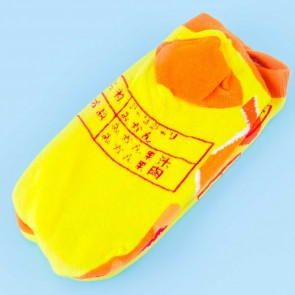 Crunchy Mikan Ice Pop Kids Socks