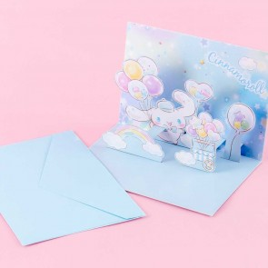 Cinnamoroll Balloon Shop Pop-Up Greeting Card