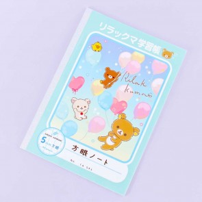 Rilakkuma Pastel Balloon Grid Notebook