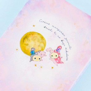 Sentimental Circus Solar Party Book Notepad