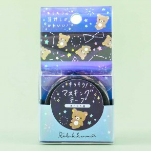 Rilakkuma Starry Sky Washi Tape