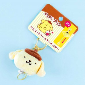 Pompompurin Key Holder Plushie Bag Charm - Mini