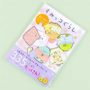 Sumikko Gurashi Pajama Party Sticker Book