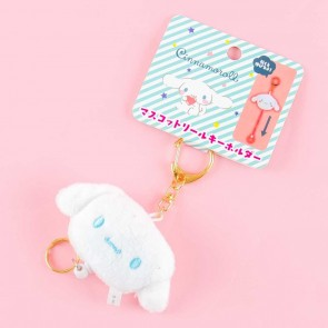 Cinnamoroll Key Holder Plushie Bag Charm - Mini