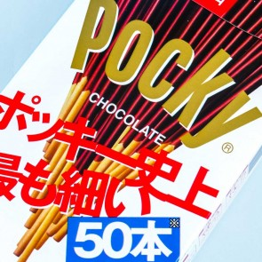 Pocky Biscuit Sticks - Gokuboso Thin Chocolate