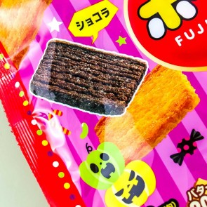 Fujiya Halloween Home Pie Snack Pack - 34 pcs