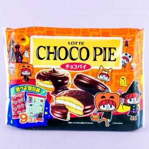 Lotte Enjoy Halloween Chocopie Pack - 9 pcs