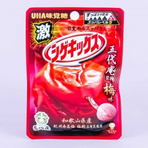 UHA Shigekix Super Sour Gummy -  Plum