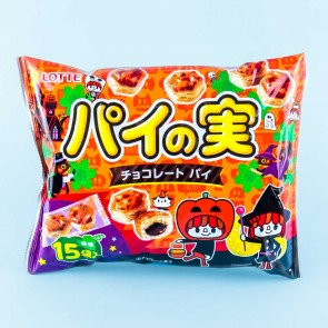 Lotte Enjoy Halloween Pie Share Pack - 15 pcs