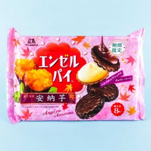 Morinaga Angel Pie Snacks - Ano Potato