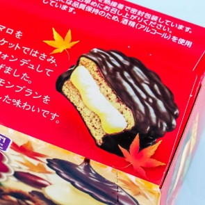 Morinaga Mini Angel Pie -  Chestnut Mont Blanc