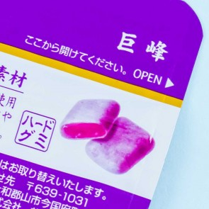 UHA Ninja Meshi Gummy - Kyoho Grape