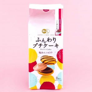 Lotte Soft Petit Cake - Salty Red Bean Paste & Chocolate