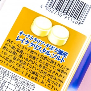 UHA Tokuno Milk 8.2 Salty Milk Candies