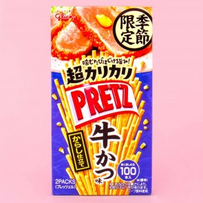Pretz Biscuit Sticks - Beef Cutlet & Karashi