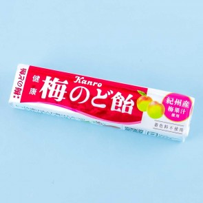 Kanro Throat Candies - Plum