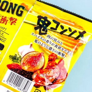 Koikeya Strong Demon Potato Chips - Garlic Onion Meat Consomme