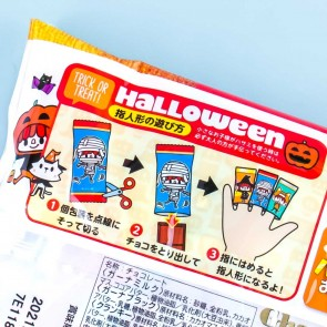 Lotte Halloween Ghana & Crunky Chocolate Pack - 36 pcs